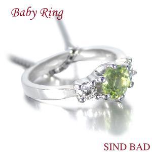 ベビーリング ネックレス プラチナ ぺリドット 8月 文字入れ 刻印無料 出産祝い Baby ring jewelry-sindbad
