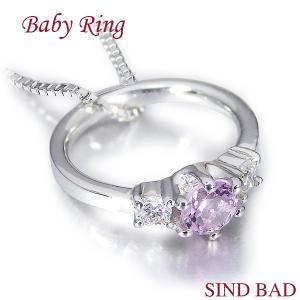 ベビーリング ネックレス プラチナ ピンクトパーズ 11月 文字入れ 刻印無料 出産祝い Baby ring jewelry-sindbad