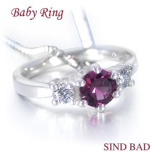 ベビーリング ネックレス プラチナ ガーネット 1月 文字入れ 刻印無料 オーダー 出産祝い Baby ring jewelry-sindbad