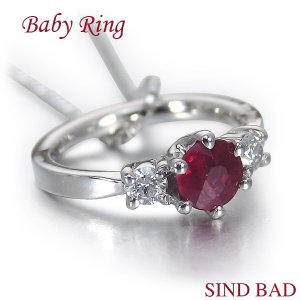 ベビーリング ネックレス プラチナ ルビー 7月 文字入れ 刻印無料 出産祝い Baby ring
