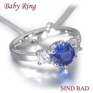 ベビーリング ネックレス プラチナ サファイア 9月 文字入れ 刻印無料 出産祝い Baby ring jewelry-sindbad