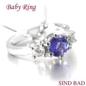 ベビーリング ネックレス プラチナ タンザナイト 12月 文字入れ 刻印無料 出産祝い Baby ring jewelry-sindbad