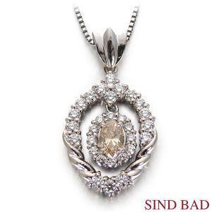 ブラウンダイヤ ネックレス トップ ペンダント ヘッド 天然ブラウンダイヤ 0.378ct メレダイヤ 0.603ct|jewelry-sindbad
