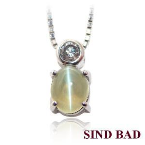 キャッツアイ ネックレス プラチナ ペンダント 1.189ct|jewelry-sindbad