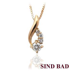 ダイヤモンド 0.09ct  ネックレス K18 イエローゴールド ペンダント 0.09ct 【ダイヤモンド ペンダント K18イエローゴールド】 jewelry-sindbad