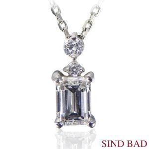 ●ダイヤモンド(F.VS2.エメラルドカット):0.738ct ●メレダイヤ:0.075ct ●素材...