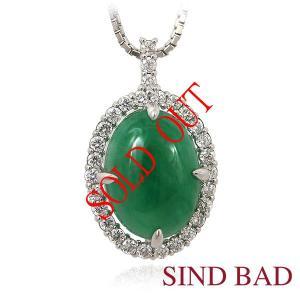 お買い上げ頂いたので、感謝の気持ち(サンキュー39)に価格を変更しました!翡翠 2.13ct|jewelry-sindbad