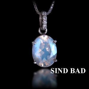 ムーンストーン ホワイトゴールド ネックレス トップ ペンダント ヘッド 1.918ct|jewelry-sindbad