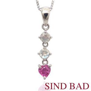 ムーンストーン ピンクサファイア ネックレス トップ K18WG ペンダント ヘッド ムーンストーン 0.218ct ピンクサファイア0.203ct|jewelry-sindbad
