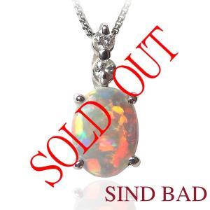 お買い上げ頂いたので、感謝の気持ち(サンキュー39)に価格を変更しました! ブラックオパール 0.41ct |jewelry-sindbad