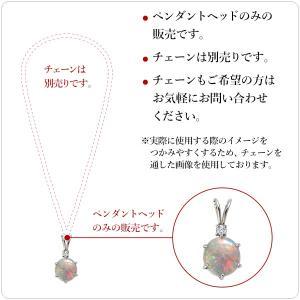 オパール ネックレス トップ プラチナ ペンダント ヘッド 0.89ct jewelry-sindbad 03