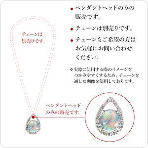 ブラックオパール ネックレス トップ プラチナ ペンダント ヘッド 1.10ct |jewelry-sindbad|06