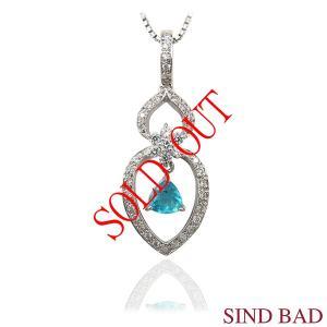 お買い上げ頂いたので、感謝の気持ち(サンキュー39)に価格を変更しました!パライバ 0.214ct|jewelry-sindbad