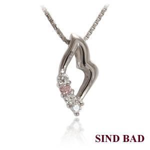 ピンクダイヤモンド ネックレス 0.021ct プラチナ ペンダント ラウンド【ピンクダイヤモンド ネックレス】 jewelry-sindbad