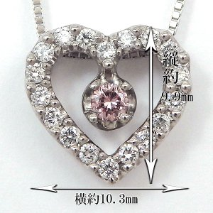 ピンクダイヤ ネックレス プラチナ ペンダント 天然ピンクダイヤ 0.053ct 【ピンクダイヤモンド】|jewelry-sindbad|02