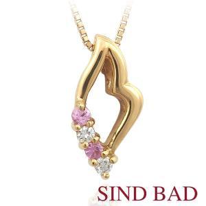ピンクサファイア 0.04ct ネックレス K18 イエローゴールド ペンダント ピンクサファイヤ 0.04ct ダイヤ 0.04ct|jewelry-sindbad