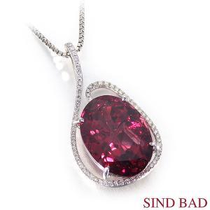 ロードライトガーネット ネックレス トップ プラチナ ペンダント ヘッド 16.047ct |jewelry-sindbad