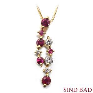 スイートテン ルビー ネックレス K18 ペンダント 0.3ct ダイヤモンド 0.13ct 【スイート10 ペンダント】|jewelry-sindbad