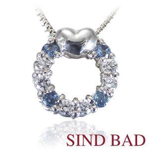 サンタマリアアクアマリン ダイヤ 10石 プラチナ ネックレス ペンダント アクアマリン 0.07ct ダイヤ 0.1ct 誕生日 プレゼント【スイートテン ペンダント】|jewelry-sindbad