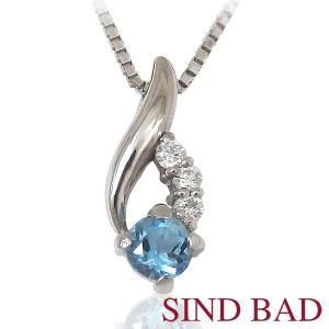サンタマリアアクアマリン ネックレス  プラチナ ペンダント  約0.08ct |jewelry-sindbad