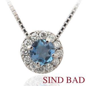 サンタマリアアクアマリン ネックレス プラチナ ペンダント 約0.12ct ダイヤ 約0.07ct|jewelry-sindbad
