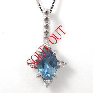 お買い上げ頂いたので、感謝の気持ち(サンキュー39)に価格を変更しました!サンタマリアアクアマリン 約0.4ct|jewelry-sindbad