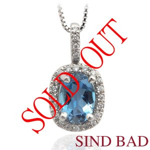 お買い上げ頂いたので、感謝の気持ち(サンキュー39)に価格を変更しました! サンタマリアアクアマリン プラチナ ペンダント 0.72ct  |jewelry-sindbad