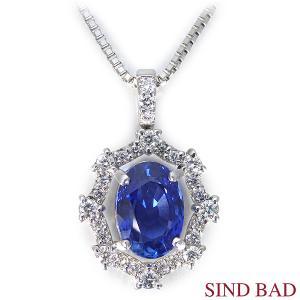 非加熱サファイア 1.567ct ネックレス プラチナ ペンダント サファイヤ 1.567ct 中央宝石分析結果報告書付き|jewelry-sindbad