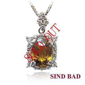 お買い上げ頂いたので、感謝の気持ち(サンキュー39)に価格を変更しました!スフェーン 2.21ct|jewelry-sindbad