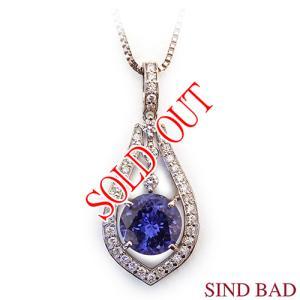 タンザナイト ネックレス トップ プラチナ ペンダント ヘッド 2.517ct|jewelry-sindbad