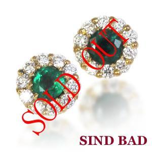 お買い上げ頂いたので、感謝の気持ち(サンキュー39)に価格を変更しました!エメラルド 0.2ct|jewelry-sindbad