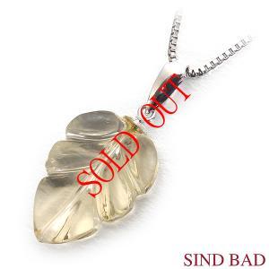 レモンクオーツ ネックレス トップ 8.583ct 葉 リーフ  K14WG ホワイトゴールド  ペンダント ヘッド|jewelry-sindbad