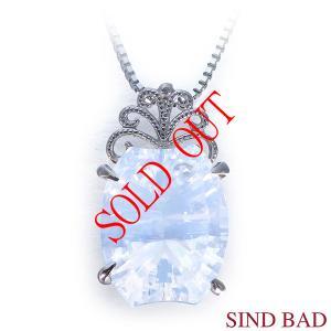 ミルキークォーツ ネックレス トップ 4.5ct  K18 ホワイトゴールド  ペンダント ヘッド 誕生日 プレゼント|jewelry-sindbad