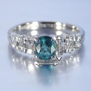 グランディディエライト 0.610ct 指輪 プラチナ リング グランディディエライト 0.610ct ダイヤモンド 0.372ct 中央宝石研究所鑑別書付き|jewelry-sindbad|02