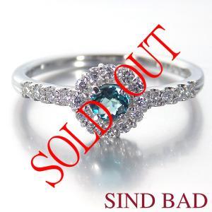お買い上げ頂いたので、感謝の気持ち(サンキュー39)に価格を変更しました!グランディディエライト 0.154ct|jewelry-sindbad
