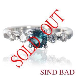 お買い上げ頂いたので、感謝の気持ち(サンキュー39)に価格を変更しました! グランディディエライト 0.348ct|jewelry-sindbad