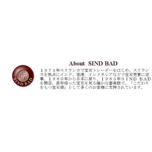 お買い上げ頂いたので、感謝の気持ち(サンキュー39)に価格を変更しました! グランディディエライト 0.519ct jewelry-sindbad 10