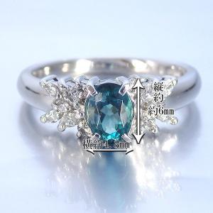 グランディディエライト 指輪 プラチナ リング グランディディエライト 0.596ct ダイヤモンド 0.186ct 中央宝石研究所鑑別書付き|jewelry-sindbad|02