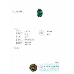 グランディディエライト 指輪 プラチナ リング グランディディエライト 0.596ct ダイヤモンド 0.186ct 中央宝石研究所鑑別書付き|jewelry-sindbad|08