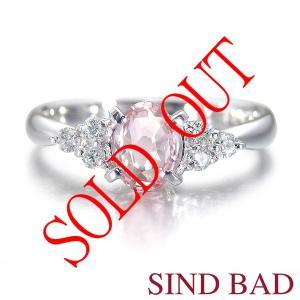 お買い上げ頂いたので、感謝の気持ち(サンキュー39)に価格を変更しました!パパラチャ 0.574ct|jewelry-sindbad
