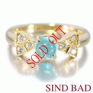 パライバトルマリン 0.37ct  指輪 イエローゴールド K18 リング パライバ 0.37ct ダイヤ 0.084ct|jewelry-sindbad