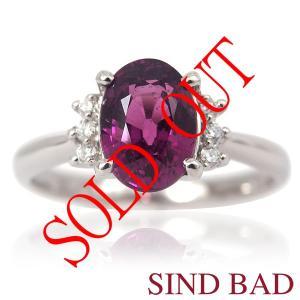 お買い上げ頂いたので、感謝の気持ち(サンキュー39)に価格を変更しました! グレープガーネット 1.76ct|jewelry-sindbad