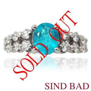 お買い上げ頂いたので、感謝の気持ち(サンキュー39)に価格を変更しました!パライバ 0.685ct|jewelry-sindbad
