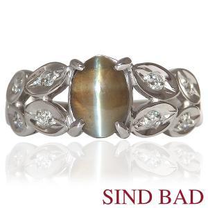 キャッツアイ 指輪 プラチナ リング 1.182ct|jewelry-sindbad