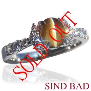 お買い上げ頂いたので、感謝の気持ち(サンキュー39)に価格を変更しました!キャッツアイ 1.19ct|jewelry-sindbad