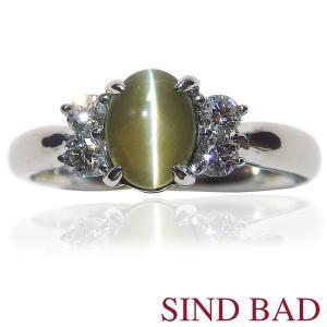 キャッツアイ 指輪 プラチナ リング 1.193ct 中央宝石研究所鑑別書付き|jewelry-sindbad