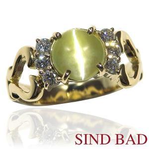 キャッツアイ 指輪 K18 リング 1.350ct|jewelry-sindbad