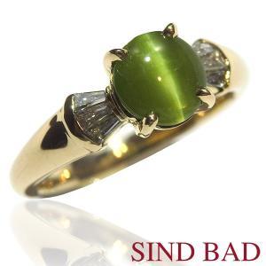 キャッツアイ 指輪 K18 リング 1.63ct|jewelry-sindbad