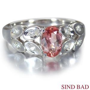 インペリアルトパーズ 指輪 プラチナ リング 0.670ct|jewelry-sindbad