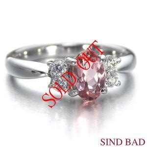 インペリアルトパーズ 指輪 プラチナ リング 0.686ct 中央宝石研究所鑑別書付き|jewelry-sindbad